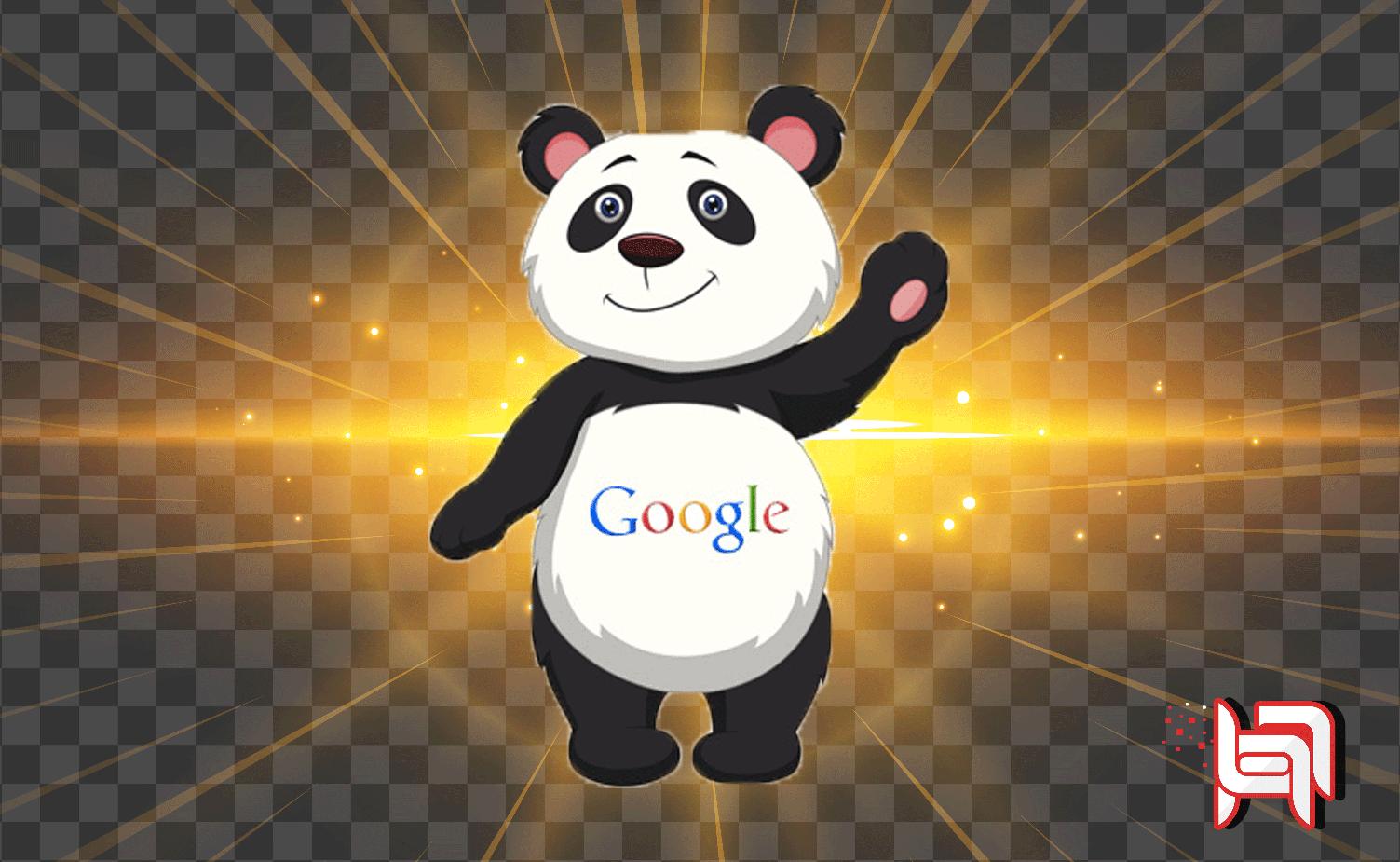 از الگوریتم پاندای گوگل چه میدانیم؟