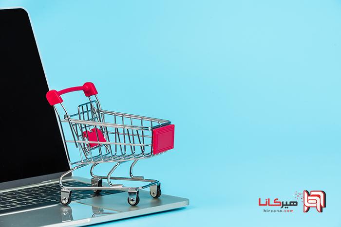 طراحی سوپر مارکت آنلاین در گرگان
