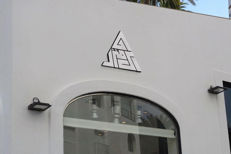 نمونه کار طراحی لوگو مشاور املاک ای منزل
