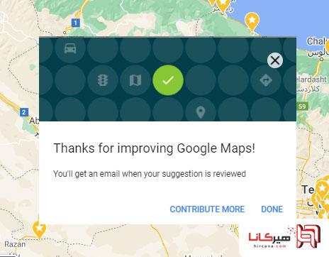 چگونه گوگل مپ ثبت کنیم